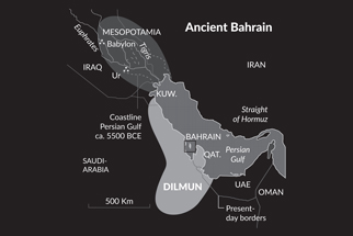 Ancient Bahrain