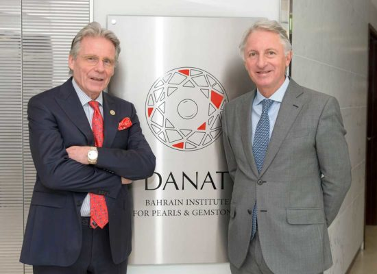 World Famous Christie's Auction House Visits DANAT